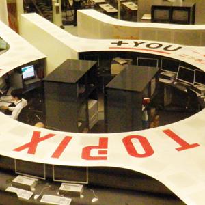 サムシングHDがS高、統合新会社は20年3月期に営業利益8億円目指すと報じられる◇