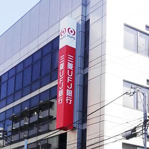 三菱UFJなどメガバンクが安い、米長期金利低下で売り先行