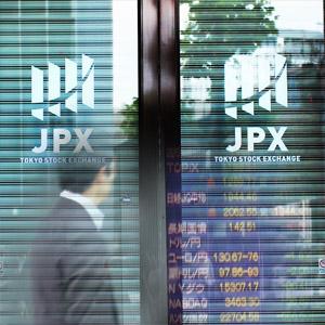 エンビプロHDが安い、公募増資などによる希薄化懸念、6月18日に東証1部に指定