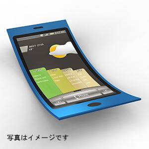 「有機EL部材・部品」関連が浮上、19年のiPhone新型モデルに搭載観測で話題に<注目テーマ>