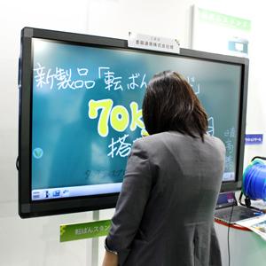 「教育ICT」への期待高まる、改正学校教育法の成立で市場拡大へ<注目テーマ>