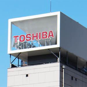 東芝が3日続伸し新高値、7000億円規模の自社株買い評価の買い続く