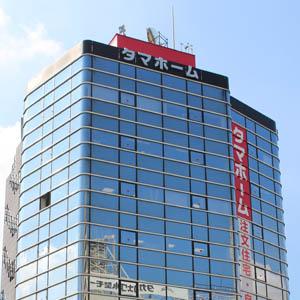 タマホームの19年5月期は2ケタ営業増益見込み15円増配へ