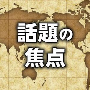 <話題の焦点>=7月からの訪日外国人向け免税措置拡大で消費拡大へ