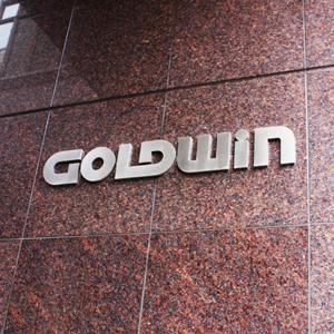 ゴールドウインが大幅続伸、アウトドア関連ブランド好調で9月中間期業績予想を上方修正
