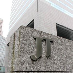 JTは3日続伸、値上げ効果期待で25日線を上抜く