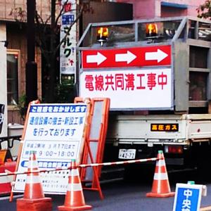 「電線地中化」への関心高まる、大型台風による倒壊受け対策急ぐ<注目テーマ>