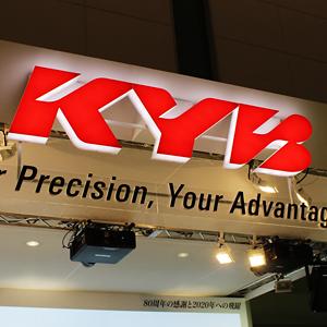 KYBが大幅続落、データ改ざんに関して新たな不正の疑い