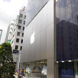 「アップル」関連へ警戒感が台頭、新型iPhone販売不振を懸念<注目テーマ>