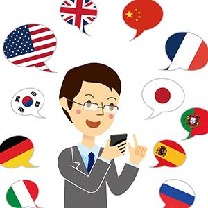 「自動翻訳」が12位にランク、大阪万博決定で需要増の思惑<注目テーマ>