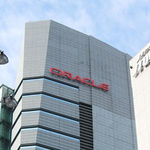 日本オラクルが反発、クラウド&ライセンス事業好調で第2四半期2ケタ営業増益