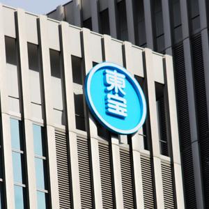 東宝は3日ぶり反発、期末配当の増額と自社株買いを好感