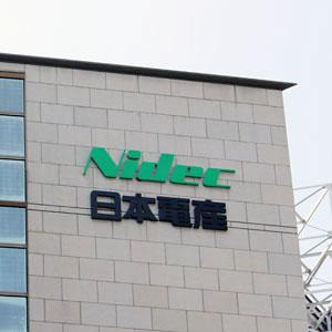 日本電産が急反発、中国景気減速への懸念一巡で買い戻し