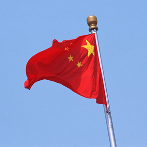 「中国関連」が19位にランキング、米中閣僚級協議を控え関心高まる<注目テーマ>
