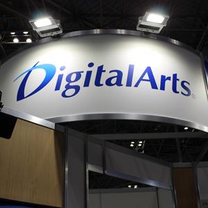 デジタルアーツ反発、国内有力証券は目標株価を9500円に引き上げ