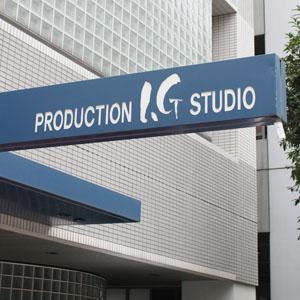 IGポートが劇場用アニメ「バースデー・ワンダーランド」を制作