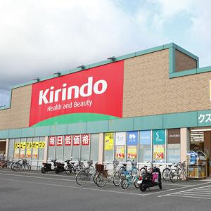 キリン堂HDが続伸、総合診療医の駐在するクリニックと連携して調剤薬局を出店へ