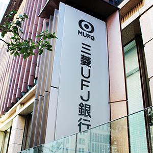 三菱UFJは軟調、米金融株安の流れ引き継ぎ売り優勢に
