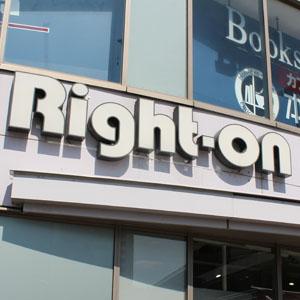 ライトオンが19年8月期業績予想を下方修正、2月既存店売上高は2カ月ぶりマイナス