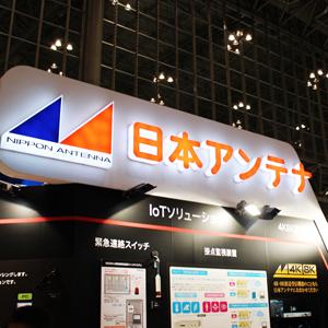 日本アンテナ、平河ヒューテックなど高い、4K・8K関連に物色の矛先◇