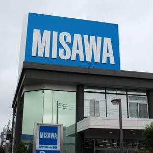 ミサワホームが大幅続伸、期末一括配当を5円増額して25円へ◇