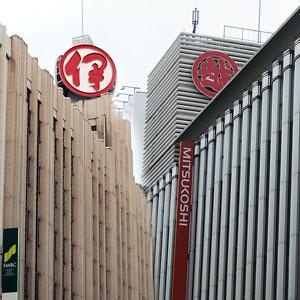 三越伊勢丹の2月度既存店売上高は3カ月連続で前年下回る