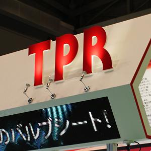 TPRが反落、中国市場減速などで19年3月期業績予想を下方修正