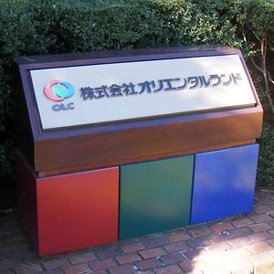 OLCが昨年来高値を更新、国内有力証券は目標株価1万5000円に引き上げ