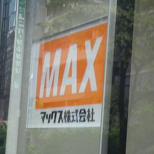 マックスが反発、国内有力証券は新規「バイ」でカバレッジを開始