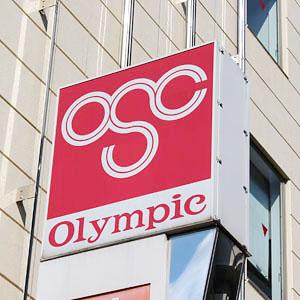 オリンピック続急騰、20年2月期営業利益96%増予想でポジティブサプライズ