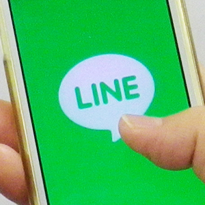 LINEが反落、第1四半期は営業赤字に転落