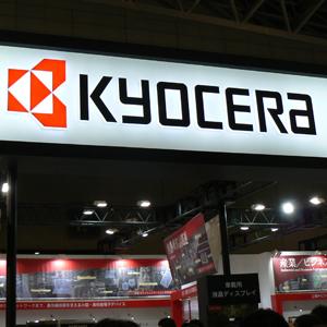 京セラが続伸、20年3月期は48%営業増益で20円増配を見込む