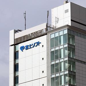 富士ソフトは強調展開、19年12月期増額含みで株式需給も良好