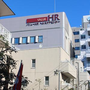 バリューHRは大幅反発、アドソル日進と資本・業務提携契約を締結◇
