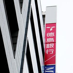 トモニHDが120万株を上限とする自社株買いを発表