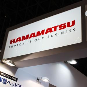 浜松ホトニクは3日続伸、光半導体事業の生産能力増強へ
