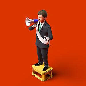 「選挙関連」が28位にランクイン、参院選公示受け関心が高まる<注目テーマ>