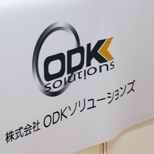 ODKは商い増勢で4連騰、電子カルテ・AI関連ビジネスが軌道に乗る