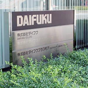 ダイフクが7日ぶり反発、国内有力証券は「A」を継続