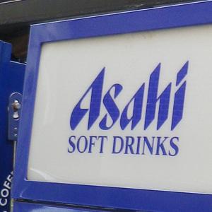 アサヒが反発、ABインベブの豪州事業売却先に浮上と報じられる