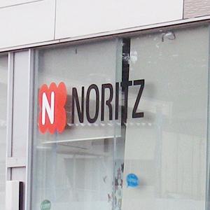 ノーリツが続落、国内有力証券が目標株価を1000円に引き下げ