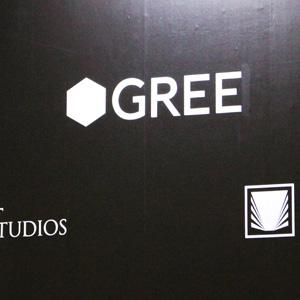 グリーが反発、子会社がグリーメディアを活用したマーケティング施策の提供開始