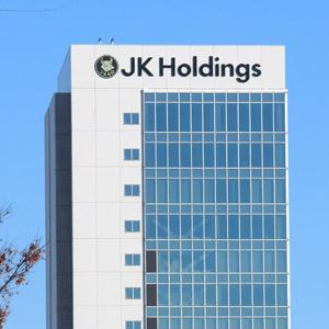 JKHDが一時9%高、50万株を上限とする自社株買いを実施へ