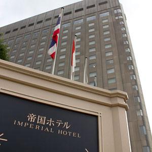 帝国ホテルが一時5%高、京都市で新規ホテル計画に関する検討・協議を開始