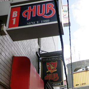 ハブはしっかり、10月既存店売上高は2カ月連続の2割増