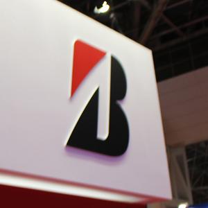 ブリヂストンは反落、19年12月期業績予想を下方修正
