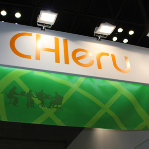 チエル、Tホライゾンなどが買われる、教育ICTの整備加速期待で◇