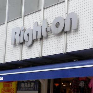 ライトオンは反落、11月既存店売上高は6カ月連続前年下回る