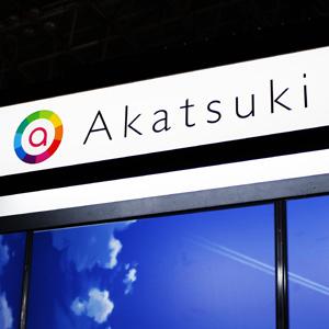 アカツキは続伸、「ハニプレ」事前登録者数が2日で10万人を突破