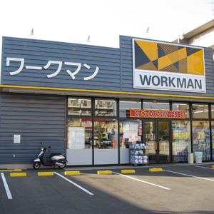 ワークマンが約2カ月ぶり最高値圏突入、高成長評価でファンド資金再流入◇